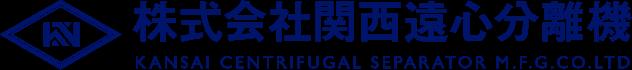KANSAI CENTRIFUGAL SEPARATOR M.F.G.CO.LTD